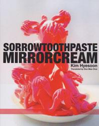 sorrowtoothpaste